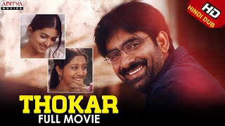 Thokar| Hindi Full Movie| Ravi Teja, Bhoomika