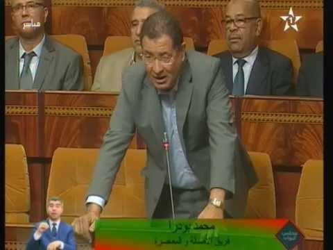 بودرا و سبب غلاء التذاكر عن مغاربة العالم