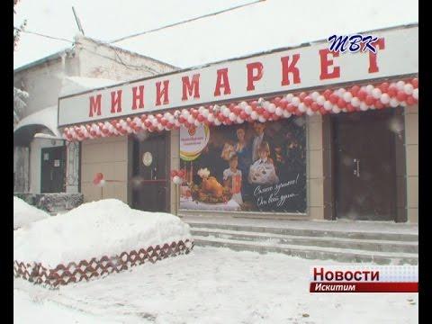 Новосибирская птицефабрика открыла первый мелкооптовый минимаркет на станции Евсино