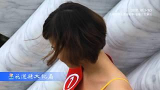 2011花蓮國際石雕藝術季-石雕公主選拔