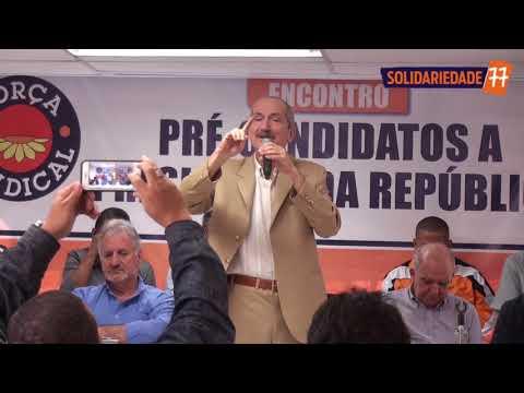 Aldo Rebelo na Força Sindical