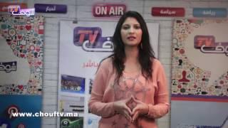 النشرة الاقتصادية : 30 يناير 2017   |   إيكو بالعربية