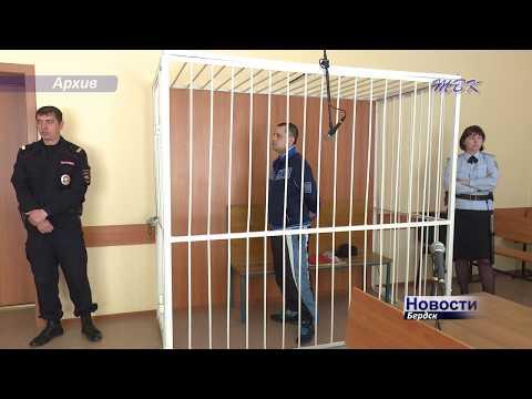Новосибирский областной суд оставил без изменений приговор бердского суда по делу об убийстве Елены Кривоносовой