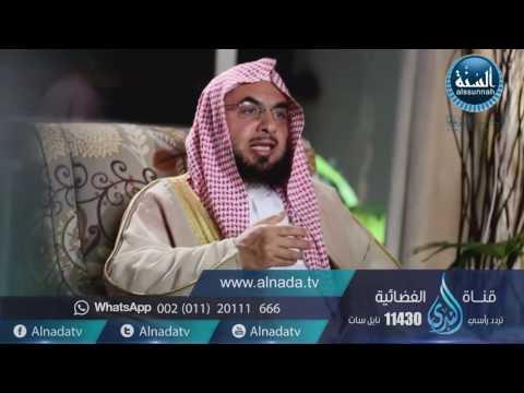 الحلقة الحادية والعشرون - علاقة النبي صلى الله عليه وسلم بالقرآن الكريم