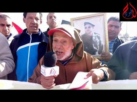 فيديو-وقفة-احتجاجية-لساكنة-دوار-جماعة-عين-الشقف-تطالب-بتعويضها-عن-نزع-ملكية-أراضيهم