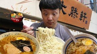 LEGENDARY Ramen Noodles in Tokyo Japan: Taishoken Ramen Shop