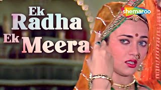 Ek Radha Ek Meera - Mujra - Ram Teri Ganga Maili - HD Video Song
