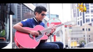Adha kagedo - Sangeeth Iddamalgoda