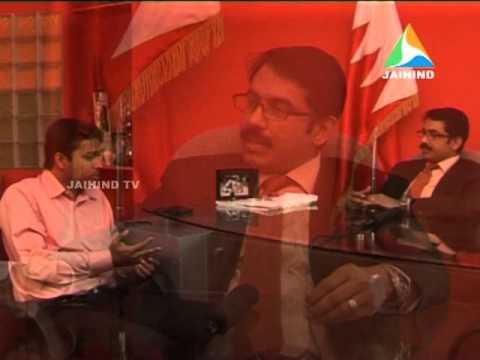 Bahrain King Visit India, Bahrain, Middle East Edition News, 17.02.2014, Jaihind TV