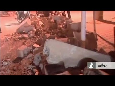 Deadly earthquake in Iran