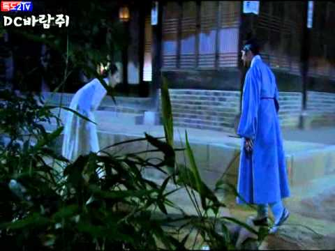 Gumiho: Tale of the Fox's Child ep. 16 scene
