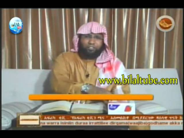 የረመዳን ቱርፋቶች #8 be Ustaz Arsu Shk Awol New Tv Africa Program
