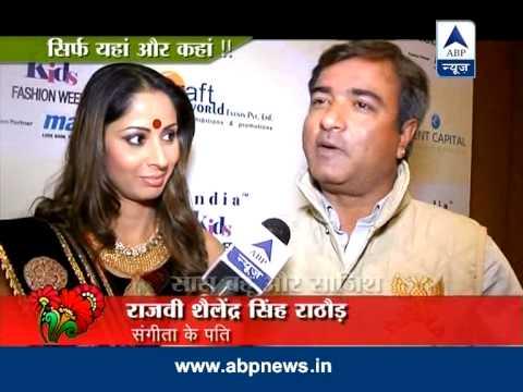 Sangita Ghosh real life husband - YouTube Love Images For Orkut