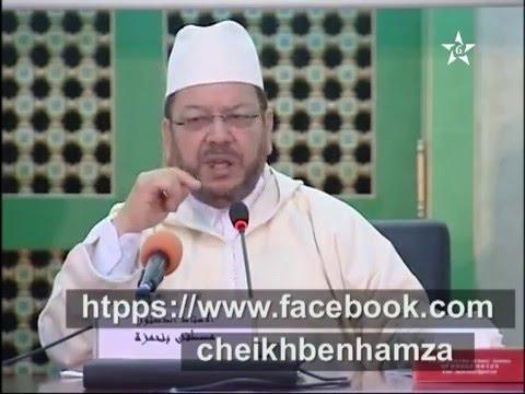 د.بن حمزة :الانبياء  يهتمون بالشان المدني