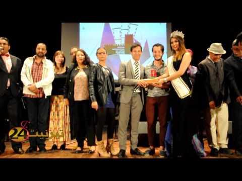 الجائزة الكبرى لمهرجان السينما للجميع