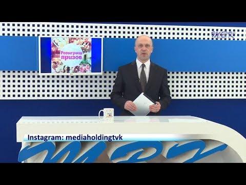 Телекомпания ТВК проводит новый конкурс в социальной сети Instagram