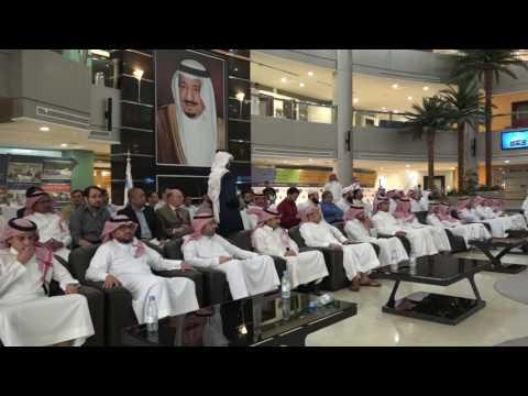 حفل معايدة منسوبي جامعة الأمير سلطان بمناسبة عيد الفطر المبارك