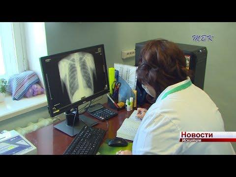 Эпидпорог по заболеваемости туберкулезом в Искитиме превышен