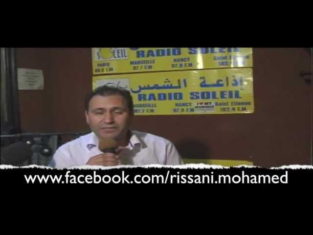محمد الراضي الليلي يناشد الملك محمد السادس لترميم إدارة دارالبريهي وإصلاح القناة الأولى | روبورتاج