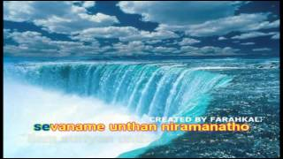 CHANDRODAYAM.mp4 Tamil Karaoke