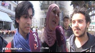 بالفيديو..هكذا احتفل المغاربة باليوم العالمي للسعادة   |   حصاد اليوم