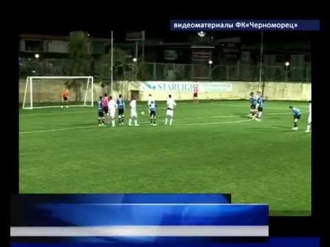 Одесса-Спорт ТВ. Выпуск№4 (96)_04.02.13