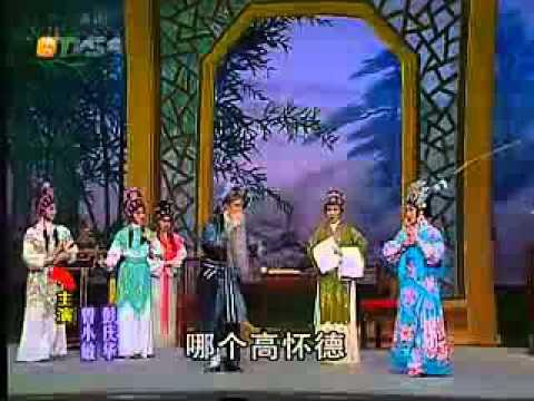 Cantonese Opera 广东粤剧青年团演出 《刘金定斩四门》一