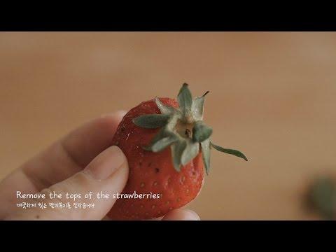 진짜 딸기로 만든 딸기우유? : Strawberry syrup and Fresh Strawberry Milk | Honeykki 꿀키