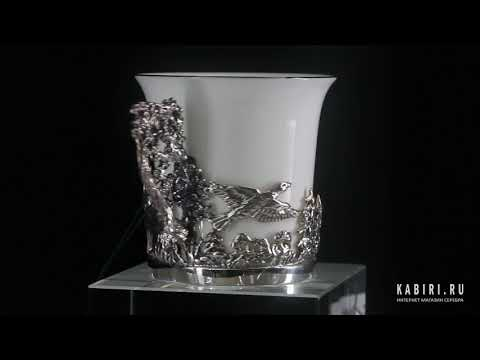 Набор серебряных кофейных чашек «Охотничьи» с ложками (12 предметов) - Видео 1