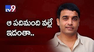Tollywood suffers for actions of a few - Dil Raju on Drug ..