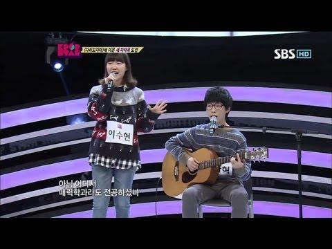 악동뮤지션(Akdong Musician) [매력있어] @KPOPSTAR Season 2