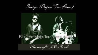 Soniye (Sajna Tere Bina) Ssameer Feat. Ali Saad