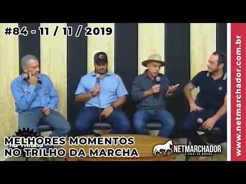 #84 - MELHORES MOMENTOS NO TRILHO DA MARCHA 2019 - MANGALARGA MARCHADOR