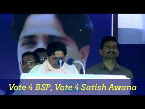 Full Speech: Behan Mayawati Ji at Gautam Buddh Nagar Jansabha - 2014