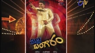 Jabardasth Comedy Show- 20th June 2013