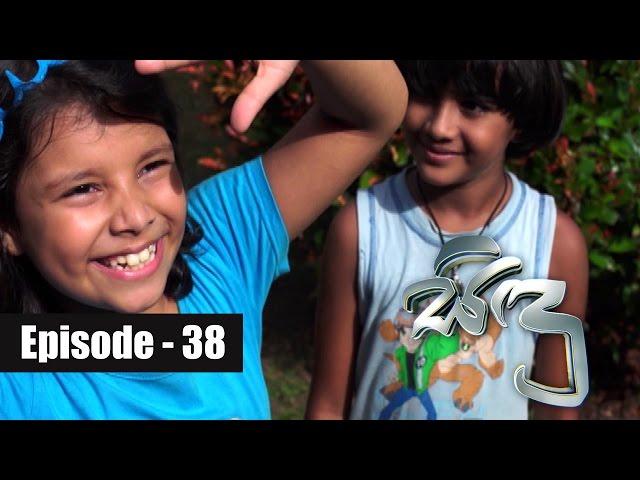 Sidu Episode 38