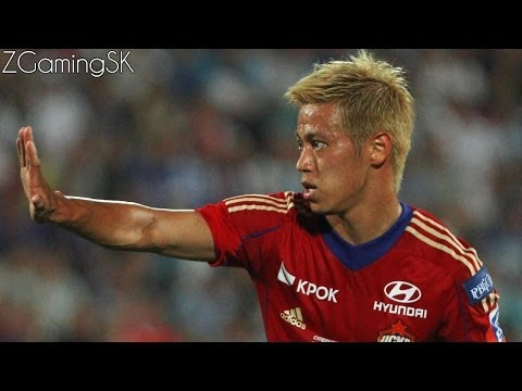 Keisuke Honda | Welcome to AC Milan 2013-2014 |