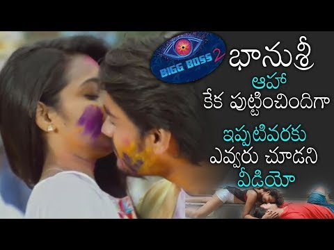 BiggBoss2 Bhanu Sree Unseen Video Trailer | Iddari Madhya 18