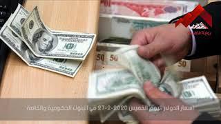 الاقتصاد اليوم.. تباين الدولار وتراجع البورصة وسط استقرار الذهب.. واتفاق تسوية بشأن الغاز