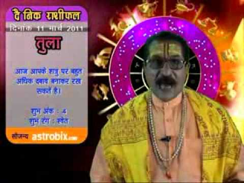 rashi bhavishya 12 vedic rashifal in hindi 11 3 11 2 flv youtube