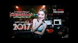 Dance Remix DJ SODA 2018 ♫  Merry Christmas & Happy  ♫ DJ소다,디제이소