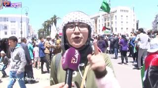 بالفيديو...حرق العلم الإسرائيلي وسط تصريحات عفوية من قلب المسيرة التضامنية مع فلسطين    |   خارج البلاطو
