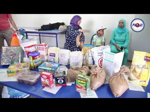 توزيع قفة رمضان على مرضى السيلياك بالرباط