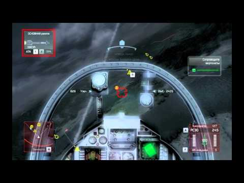 H.A.W.X - Gameplay HD