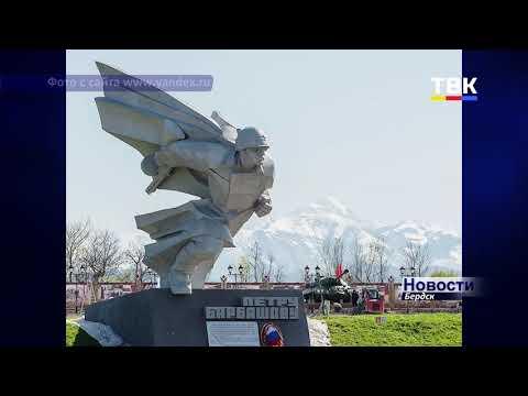 Поисковики из «Кондора» прибыли в Северную Осетию