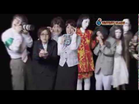 ContentsLeague 日本エレキテル連合「シリアル電気」トレーラー ContentsLe