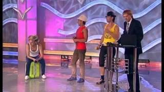 КВН Лучшее: КВН Высшая лига (2007) МаксимуМ - Юрмала