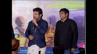 Maine-Pyar-Kiya-Movie----Audio-Launch-Part-1