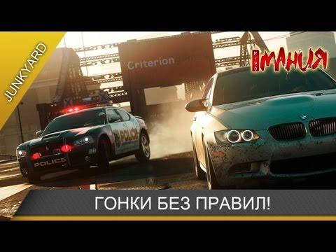 гонки на москвичах