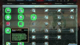 Обучающее видео - Panzar: Forged by Chaos / Гайды